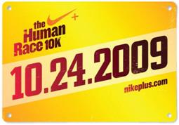 090729-nikehumanrace